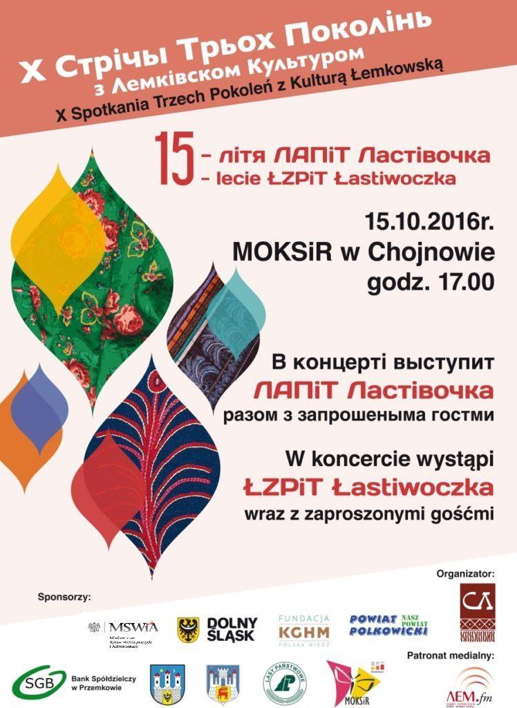 plakat_striczai15litia_m-748x1024
